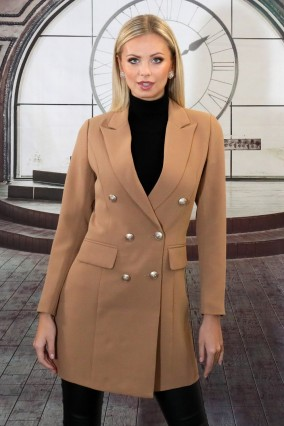 Beige fitted chic jacket